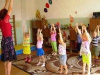 Одежда для детского сада для занятий физкультурой