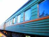 ПРОСТО поездка на поезде